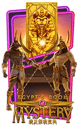 Egypts book 1